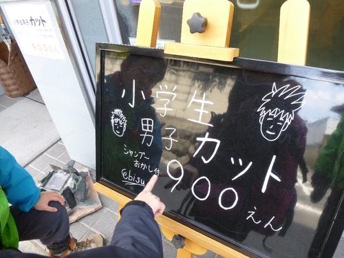 生駒山へ_c0113733_1301040.jpg