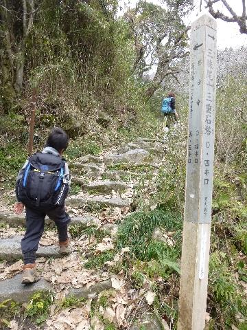 生駒山へ_c0113733_1311663.jpg