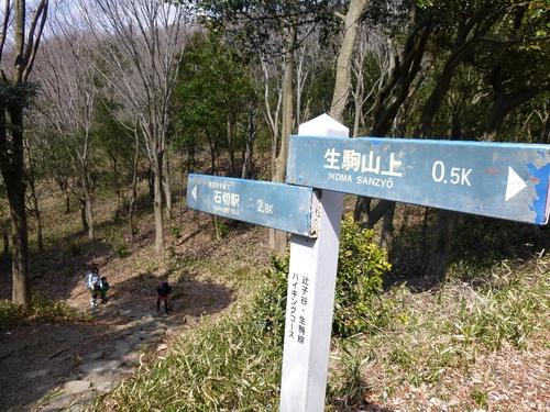 生駒山へ_c0113733_1362850.jpg