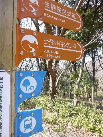 生駒山へ_c0113733_1364657.jpg