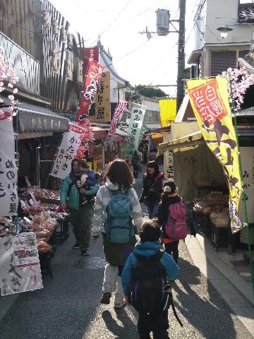 生駒山へ_c0113733_1413767.jpg