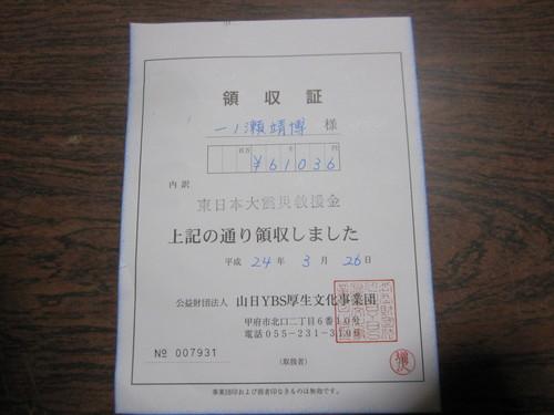 b0242734_1949382.jpg