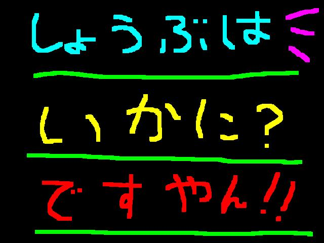 f0056935_17363785.jpg