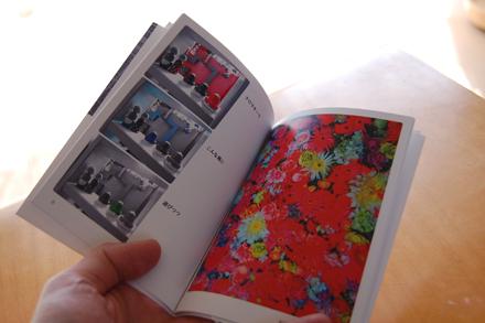 世界に一つDreamPagesの写真集が届きました!_c0060143_2217232.png