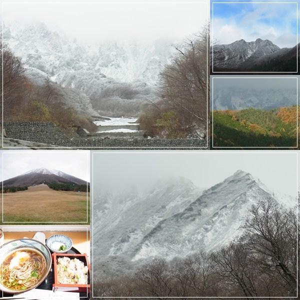 大山 - 初冬 -_b0025947_1825581.jpg