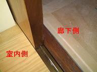 Kunitachi Project18_d0059949_13362685.jpg