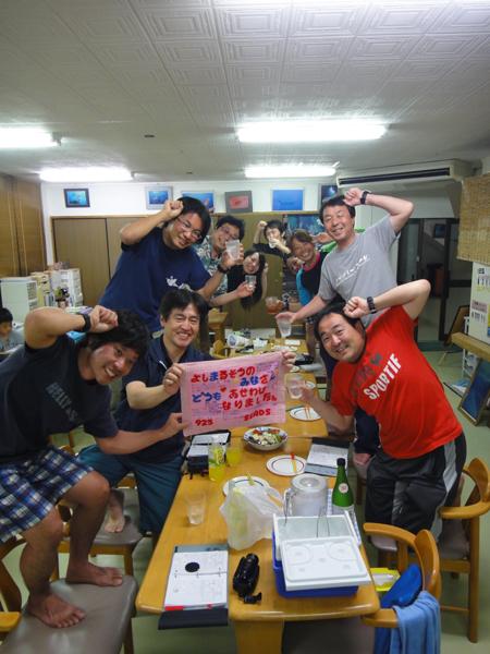 埼玉からダイビングショップ・シーズ様_d0113459_20513110.jpg
