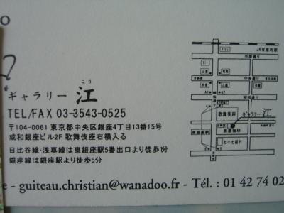 f0193762_135233.jpg