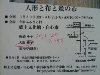 f0193762_139505.jpg