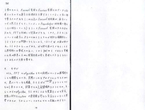 a0181566_18401971.jpg