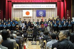 139年の歴史に幕 ~野路中切小学校~_e0175370_1917563.jpg