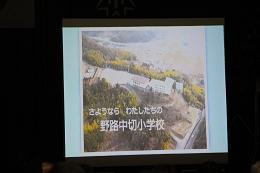 139年の歴史に幕 ~野路中切小学校~_e0175370_19194627.jpg