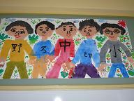 139年の歴史に幕 ~野路中切小学校~_e0175370_19212851.jpg