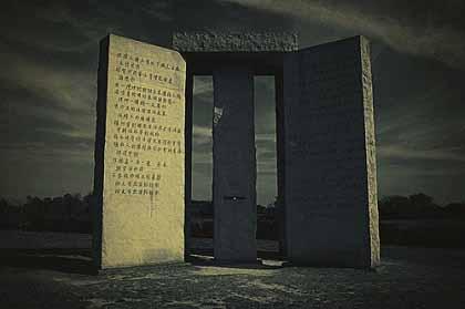 首長逮捕??瓦礫の放射能評価・・・データに基づいて考える 武田邦彦 + 殺人狂時代_c0139575_19522298.jpg
