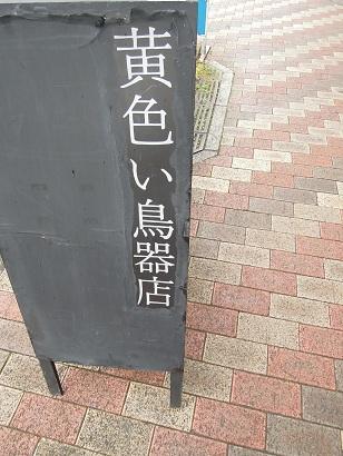 b0143376_1426441.jpg