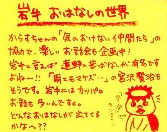 f0101679_1644859.jpg