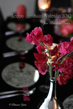バレンタイン・レッスン 2012 レポ♪_c0138180_17161121.jpg