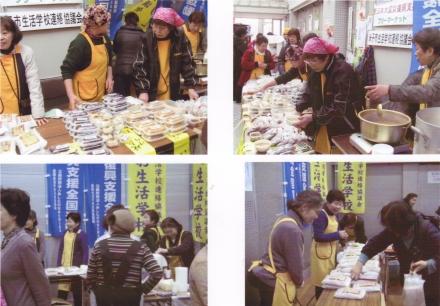 鳥取県生活学校連絡協議会【活動報告】_a0226881_17204555.jpg