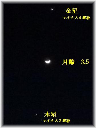 d0174983_1952091.jpg