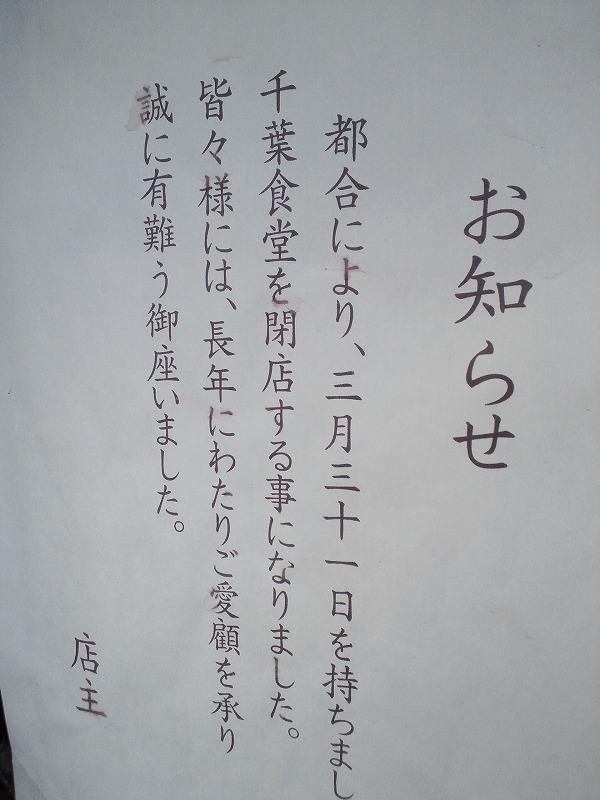b0144987_17223854.jpg