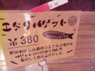 b0022188_3113626.jpg
