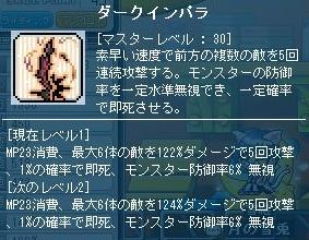 d0148092_17305748.jpg