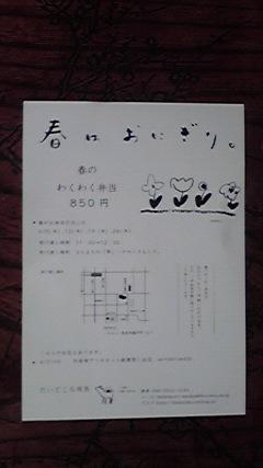 b0143093_191464.jpg