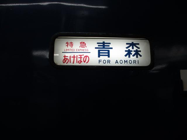 a0193698_1962487.jpg