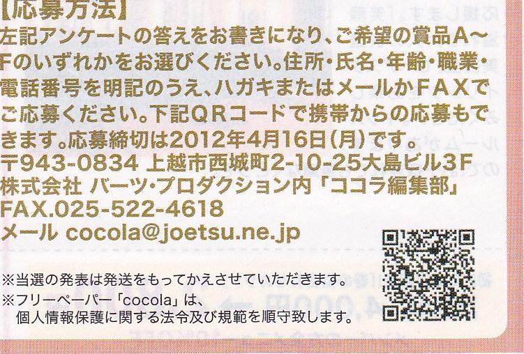 b0163804_21573630.jpg