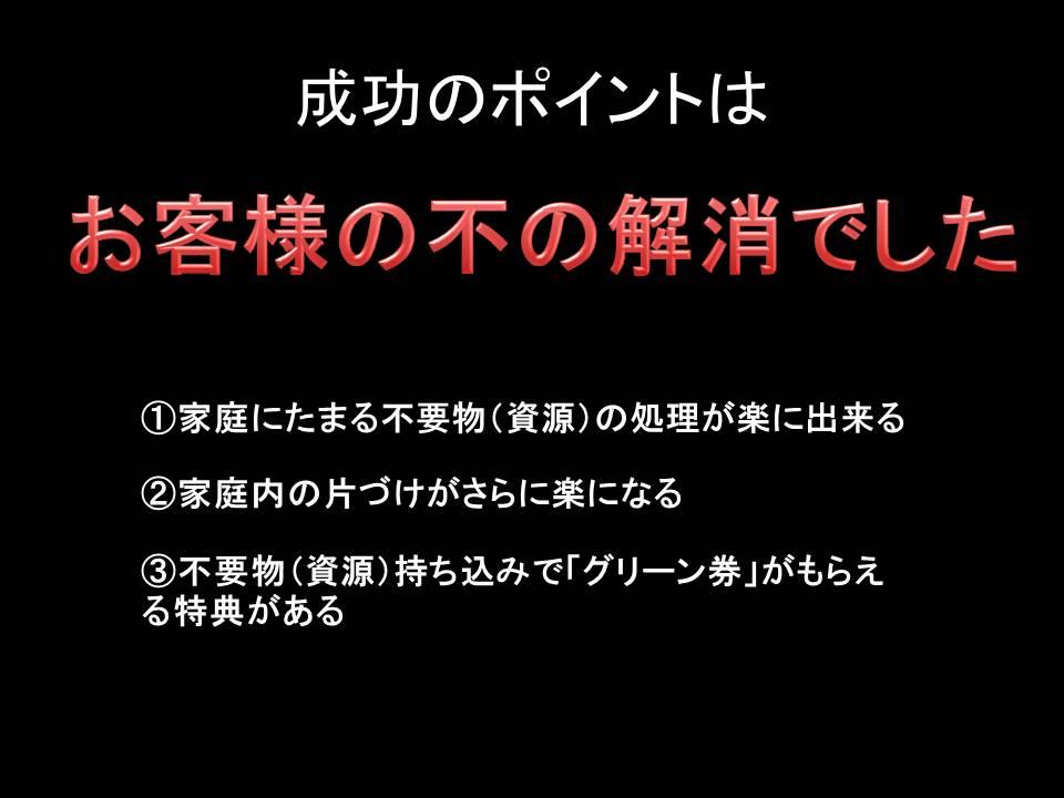 f0070004_1422222.jpg