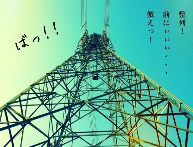 c0004211_20124312.jpg
