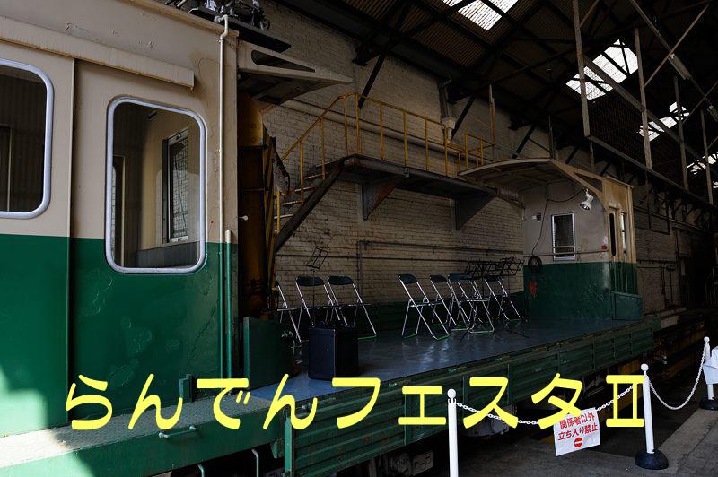 f0032011_19511637.jpg
