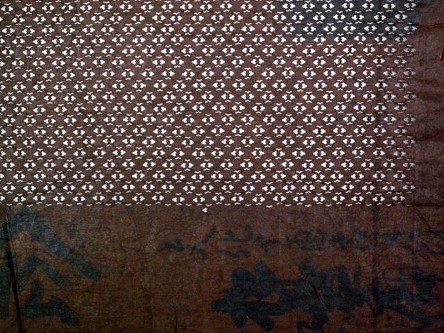 2012/5/9-14  京型紙 -江戸後期~大正 デザインと技-_e0091712_9273148.jpg
