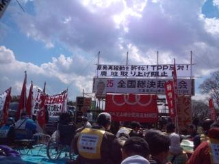 三里塚3・25全国総決起集会_e0246120_0244261.jpg