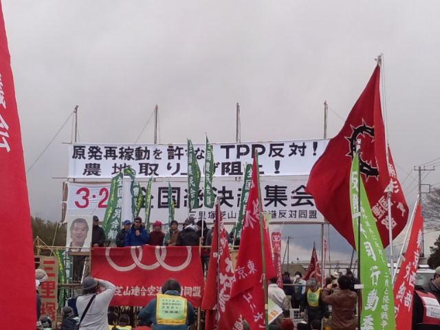 三里塚集会の農民会議登壇_e0246120_0324571.jpg