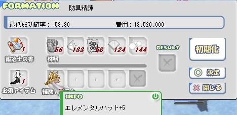 d0156922_17505944.jpg