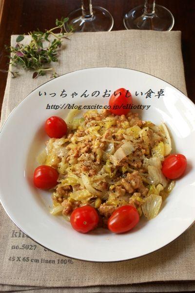 豚ひきとレタスの味噌チーズ焼き_d0104926_417848.jpg
