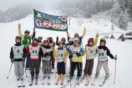 『滑り納めキャンプ』 2012 無事終了!_f0101226_114017.jpg