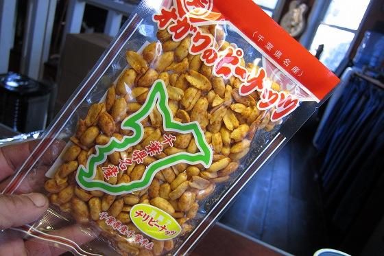 ピーナッツ食べるなら!オ☆ガ☆ワ☆(昼CM)   by KBの遠藤_f0225627_11395486.jpg