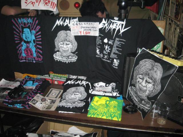大阪・京都 イベント&ライブ 2012.3/24,25_a0093332_11154870.jpg