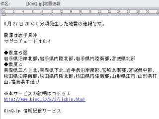 b0040332_20121479.jpg