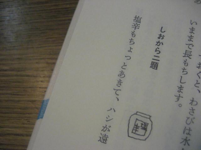 b0166435_1853757.jpg