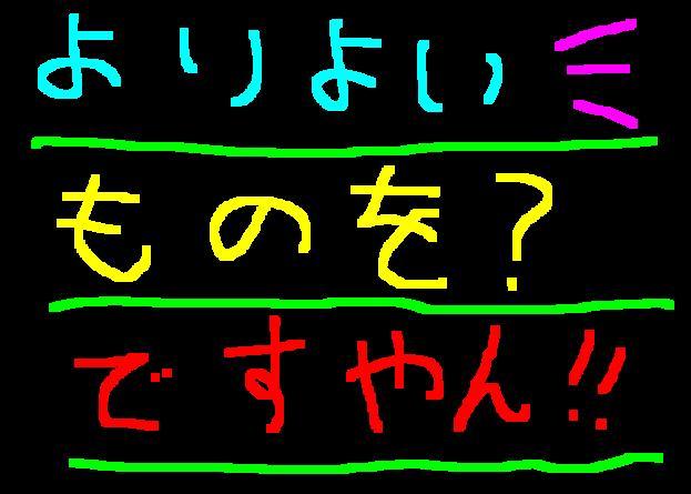 f0056935_1655846.jpg