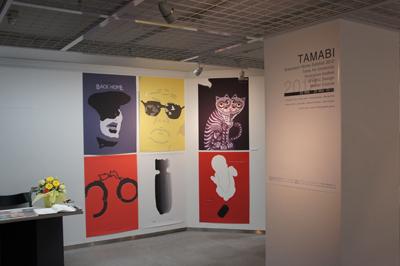 多摩美術大学大学院グラフィックデザイン領域 イラストレーションスタディーズ修了制作展2012開催中です _f0171840_1534485.jpg