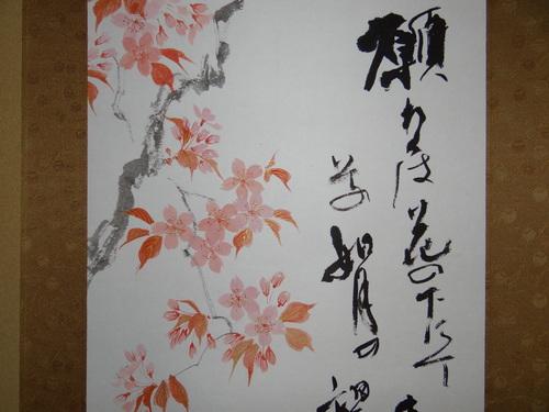 西行と桜 書画の楽しみ屏風展 ③_e0240147_21233386.jpg