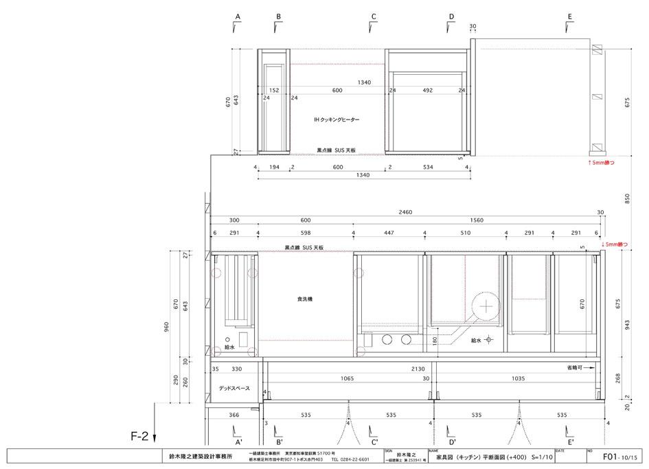 eステンレス オーダーキッチン 家具図_e0127948_1712140.jpg