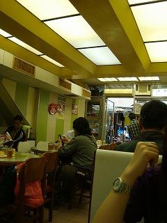 華南冰室_b0248150_1793877.jpg