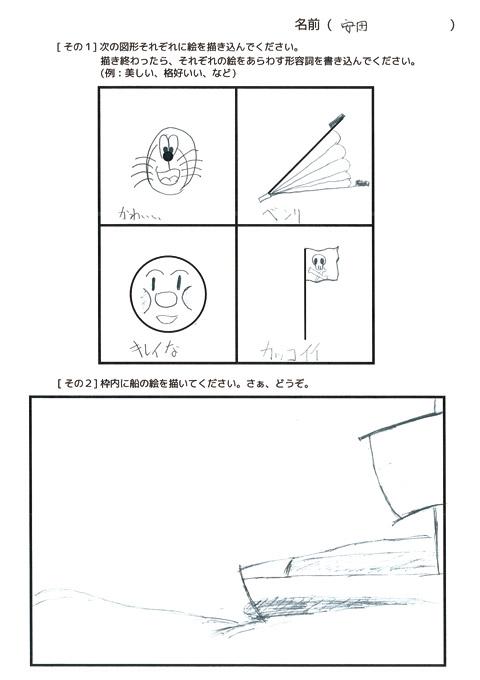 b0076658_13464784.jpg