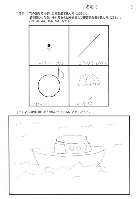 b0076658_1347360.jpg