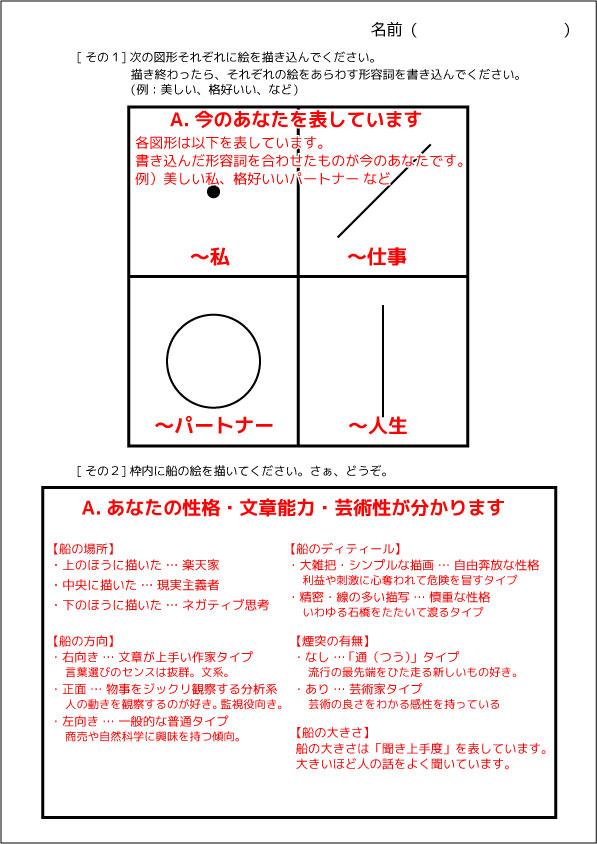 b0076658_13522527.jpg